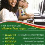 etec campus,eteccampus,etec campus Leaflets