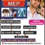 Auto cad course in kandy, eteccampus kandy, etec campus,MEP drafting, E-tec Campus, eteccampus,etec campus, kandy campus,etec campus Leaflets,leaflets