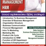 business management Course in Kandy, E-tec Campus, eteccampus,etec campus, kandy campus,etec campus Leaflets,leaflets