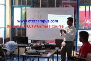CCTV Camera course in kandy,eteccampus,etec campus kandy,kandy campus