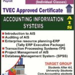 Computerized Accounting courses in kandy, eteccampus,etec campus,e-tec campus,kandy campus,etec campus Leaflets,leaflets