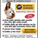 computer coures in kandy, English+IT Course in Kandy, E-tec Campus, eteccampus,etec campus, kandy campus