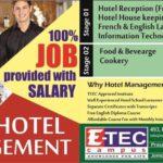 Hotel Management courses in kandy,hotel management leaflets,etec campus, eteccampus