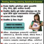 Spoken English, E-tec campus kandy, kandy campus,eteccampus