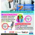 etec campus,eteccampus, networking courses in kandy, kandy campus,etec campus Leaflets,leaflets