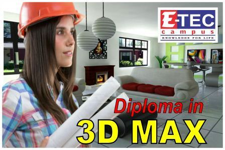 diploma in 3D max,3D max course in kandy,eteccampus,e-tec campus,etec campus,kandy campus