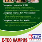 eteccampus,etec campus,courses in kandy