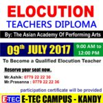 teacher training,Elocution teacer training,etec campus