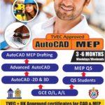 auto cad courses in kandy, eteccampus, etec campus