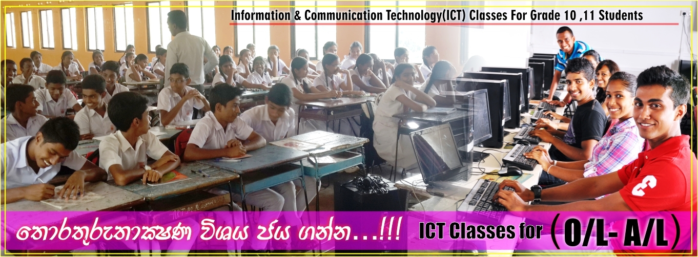 ICT Courses in Kandy