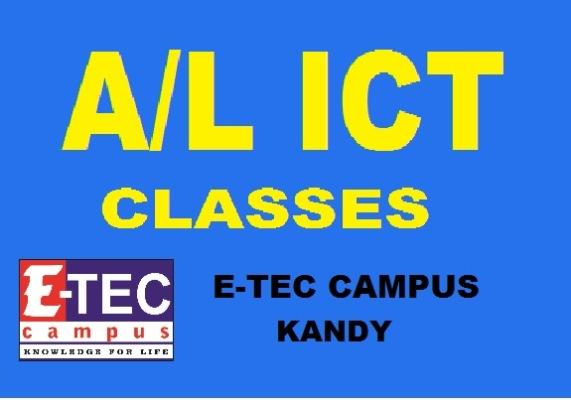 ICT Classes in kandy, eteccampus