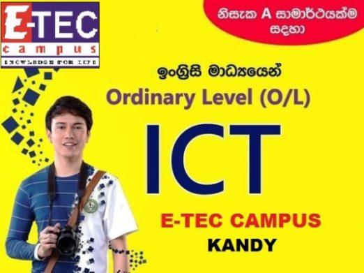 O/L ICT Classes,ICT Classes in kandy, eteccampus
