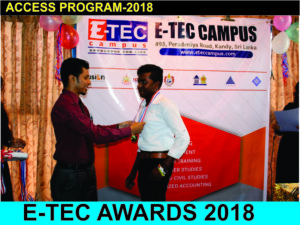 eteccampus,computer course in kandy, etec campus kandy,kandy campus